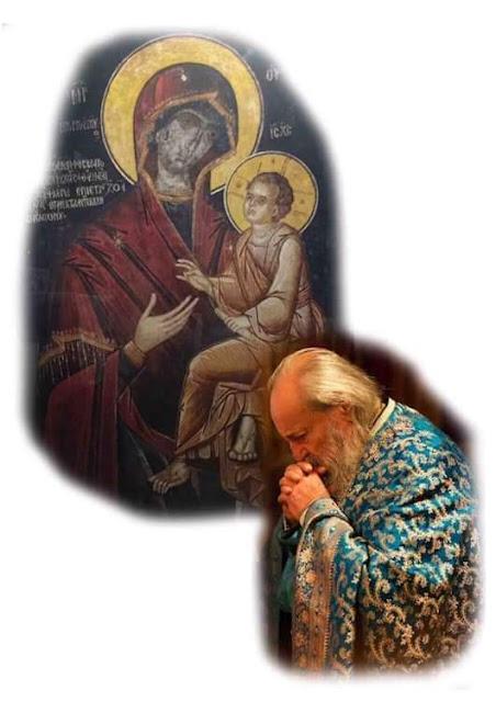 """Γέροντας Γρηγόριος Δοχειαρίτης: """"Όταν βρισκόμαστε μπροστά σε μία εικόνα της Παναγίας..."""""""