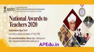 National award for two teachers