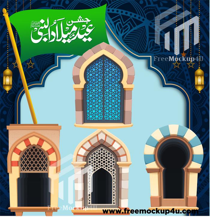 40 Exquisite Eid Calligraphy Design Arabesque Decorations In Mehrab Shape Bundle Pack