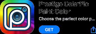 تطبيق تغيير لون الجدران و الارضيات