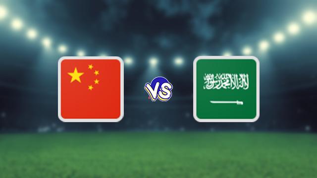 نتيجة مباراة السعودية والصين اليوم 12-10-2021 في التصفيات الاسيويه المؤهله لكاس العالم