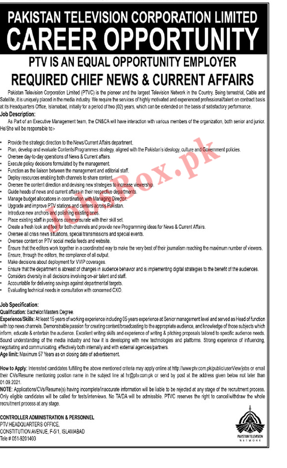Pakistan Television Corporation PTV Jobs 2021 – www.jobs.ptv.com.pk