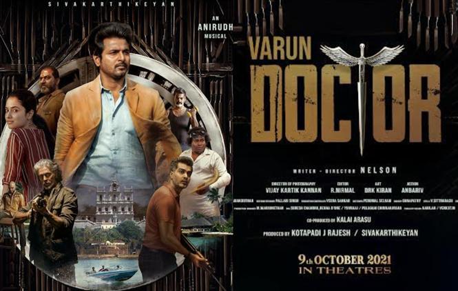 Varun Doctor