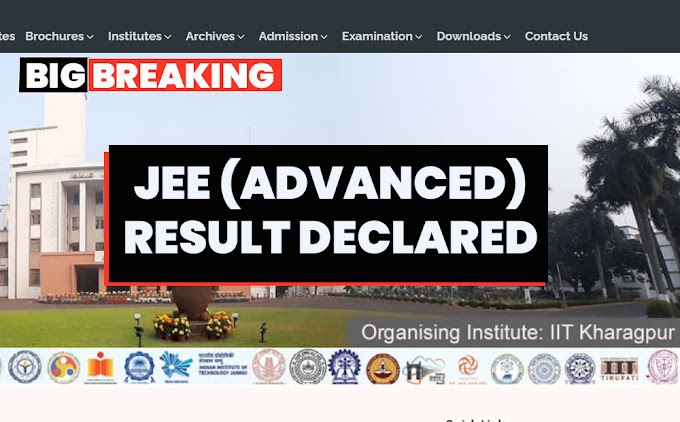 result.jeeadv.ac.in result 2021 ,JEE Advanced 2021 Result Name Wise jeeadv.ac.in