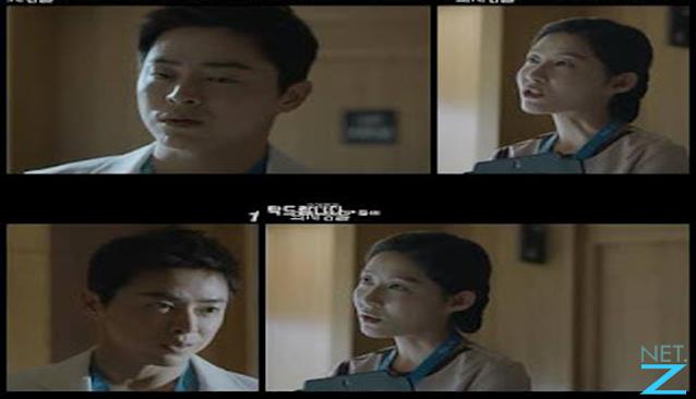 Ik Jun sees VIP ROOM 2 and meets the nurse.