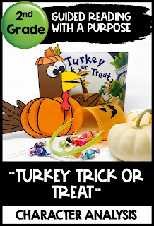 Turkey Trick or Treat Halloween Reading Comprehension activity