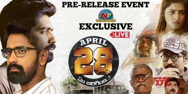April 28th Em Jarigindi 2021 HQ Hindi Dubbed 720p
