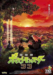 Download Pokémon the Movie: Secrets of the Jungle (2020) Dual Audio {Hindi+English} Full Movie 354MB HDRip