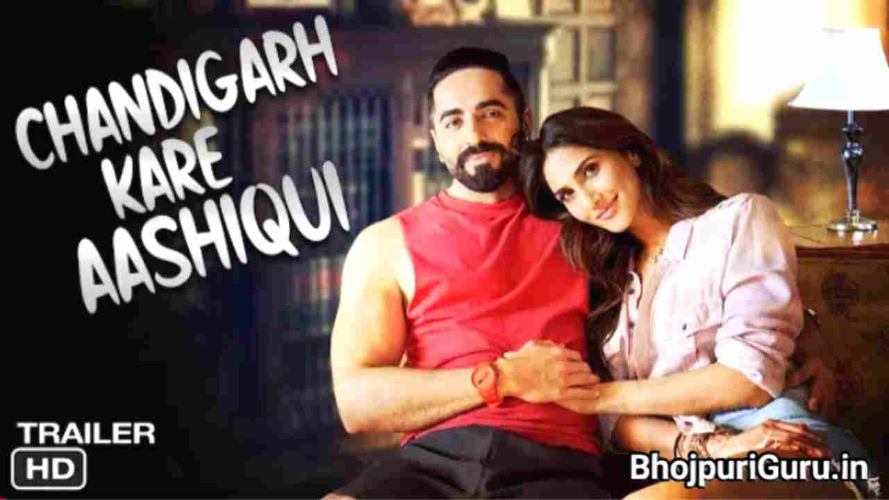 Chandigarh Kare Aashiqui Movie Release Date