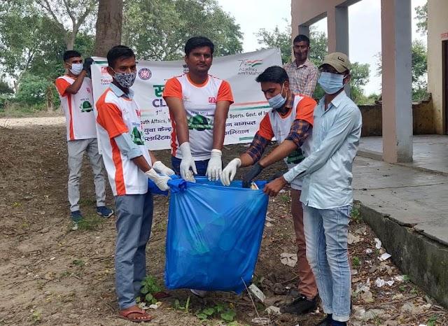 हानिकारक प्लास्टिक के प्रति जागरूकता फैला रहा नेहरू युवा केन्द्र