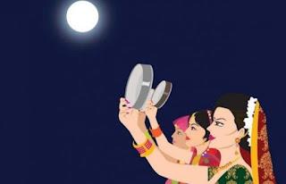 Karwa Chauth Shayari, Quotes, Status for Husband and Wife in Hindi, Karwa Chauth 2021 Status in Hindi Karva Chauth Vrat 2021 WhatsApp Status Download for Husband & Wife Happy Karwa Chauth Quotes for Status Images Hindi Messages