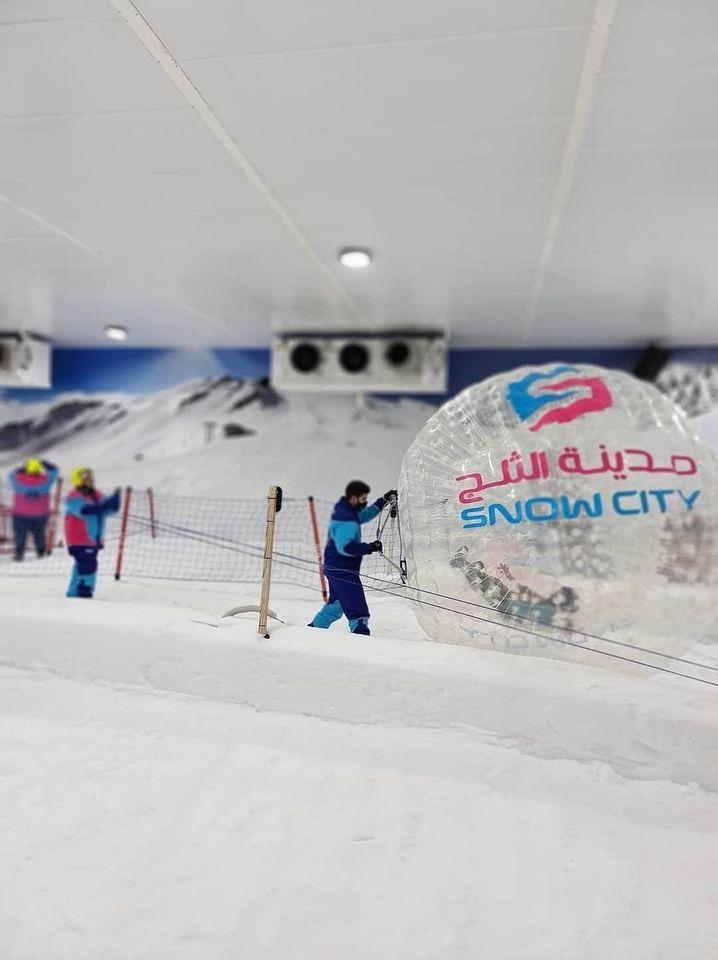 أسعار تذاكر مدينة الثلج سيتي ستارز في مصر 2021