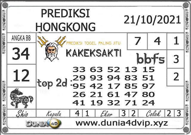 Prediksi Togel HONGKONG DUNIA4D 21 OKTOBER 2021