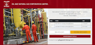 ONGC Recruitment 2021 309 AEE & Geologist Posts