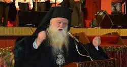 Με ανοιχτή επιστολή του προς τον Αρχιεπίσκοπο Ιερώνυμο, ο πρώην Μητροπολίτης Καλαβρύτων Αμβρόσιος θέτει θέμα υπονόμευσης και καταστροφής τη...