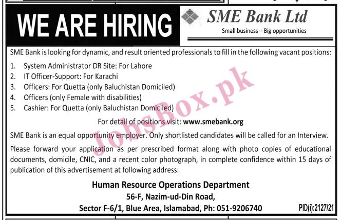 www.smebank.org - SME Bank Jobs 2021 in Pakistan