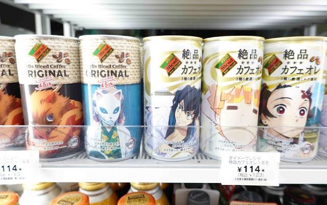 canned coffee demon slayer kimetsu no yaiba