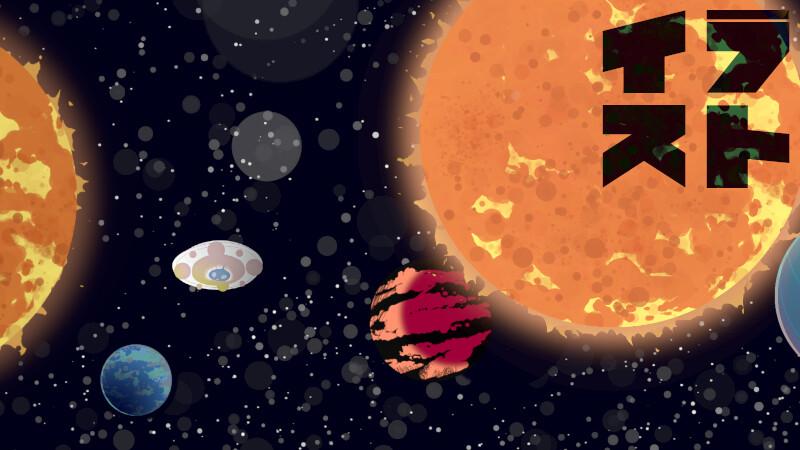宇宙のヘッダー素材