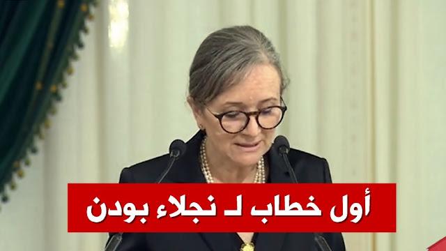 Najla Bouden dévoile les grandes lignes de son programme