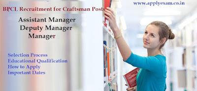 bpcl-craftsman-recruitment-2022