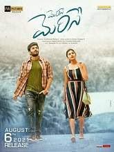 Merise Merise (2021) HDRip Telugu Full Movie Watch Online Free
