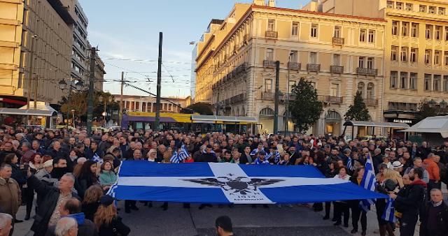 Διαμαρτυρία για τα δικαιώματα των Βορειοηπειρωτών στην Πλατεία Κλαυθμώνος