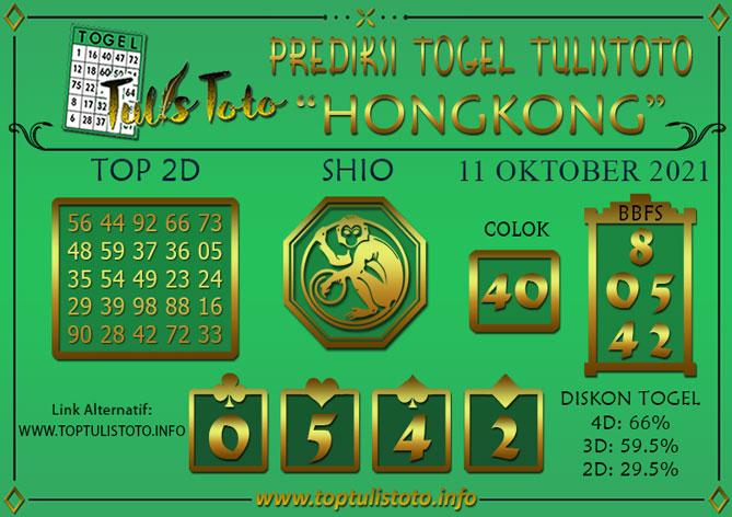 Prediksi Togel HONGKONG TULISTOTO 11 OKTOBER 2021