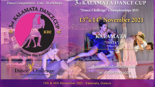 3ο Διεθνές Κύπελλο Xορού Kalamata Dance Cup 2021