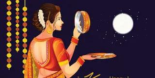 करवा चौथ , भारतीय सभ्यता में एक ऐसा त्यौहार जहां स्त्री अपने पति की दीर्घायु के लिए करती है व्रत तथा पूजा