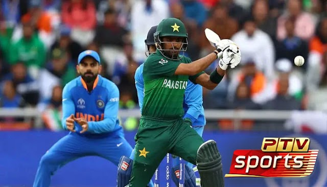 Pakistan vs India T20 WorldCup 2021 Match – PTV Sports Live