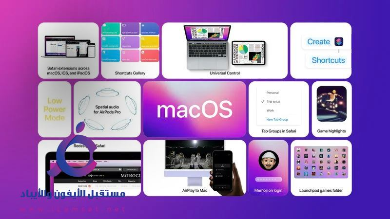 آبل تطلق macOS 12 Monterey Public Beta الجديد