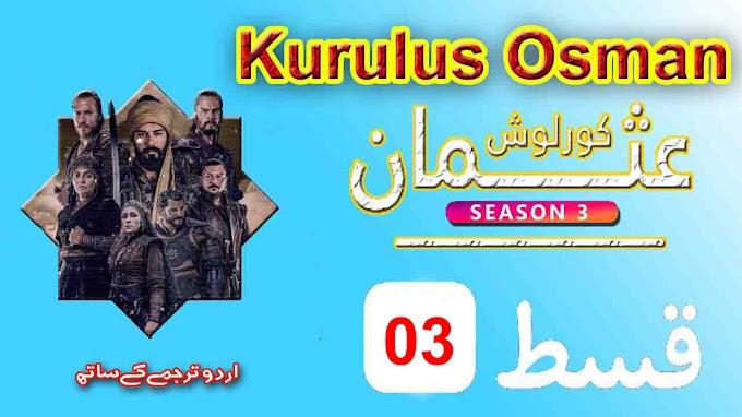 Kurulus Osman Season 3 Episode 3 With Urdu Subtitles By Makki Tv