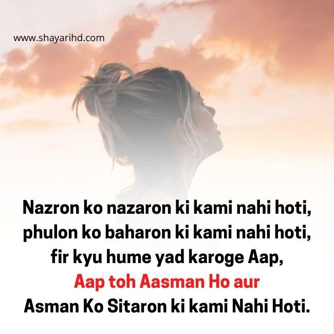 Sad Shayari In English For Girlfriend