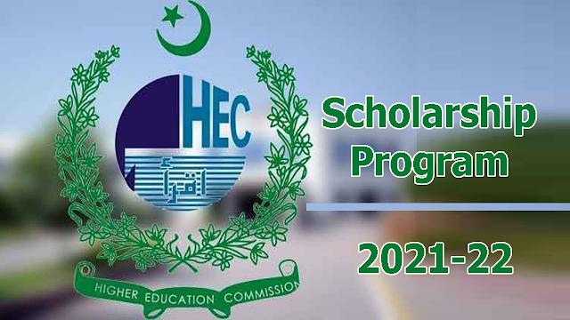 scholarship for pakistani students