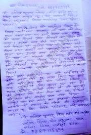 योगी सरकार में हुए कठवा मोड़ कांड में निषाद आरक्षण के लिए शहीद हुए हरिनाथ बिंद के परिवार की सुनो पुकार