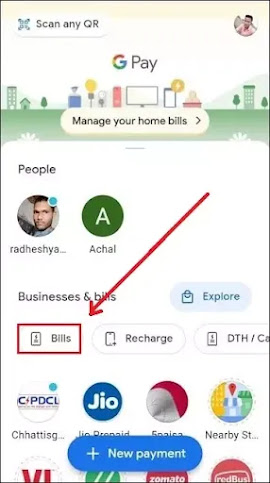 Fastag Recharge Kaise Kare Google Pay