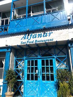 منيو ورقم وعروض مطعم الفنار للأسماك 2021
