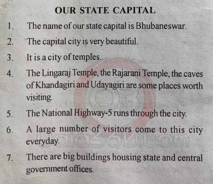 Our State Capital - 10 Lines Essay in English Language for Juniors
