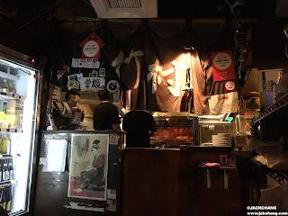 竹村居酒屋開放式廚房