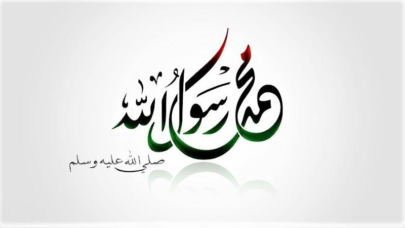 Salam Maulidur Rasul 2021M/1443H