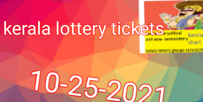 25.10.2021 Kerala Lottery (Monday) - Win Win Lottery W.639 Result Kerala Lottery Result Today | Kerala Lottery Today Results Live