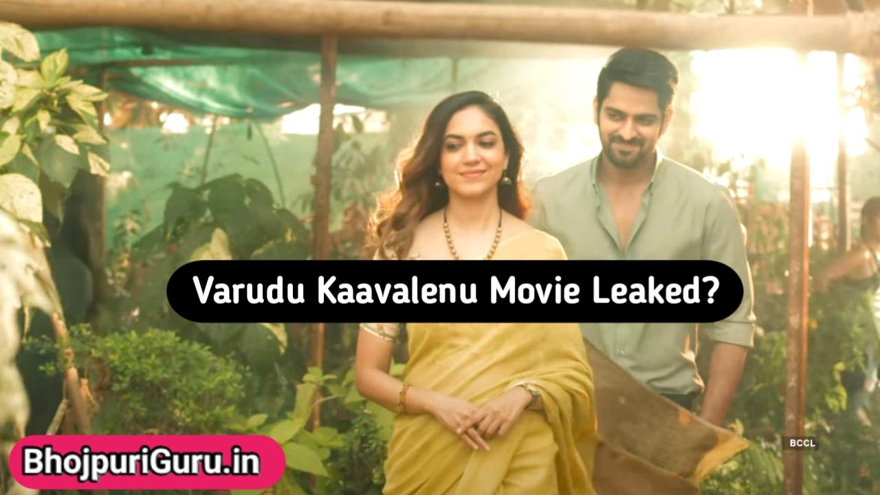 Varudu Kaavalenu Movie Download Isaimini