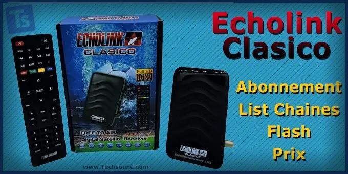 مراجعة Echolink Clasico