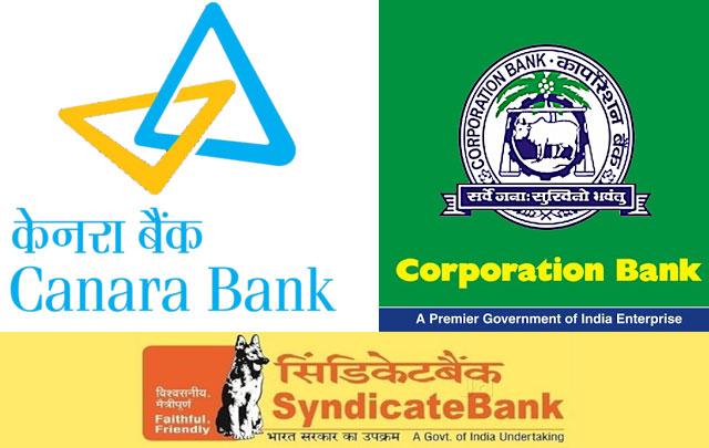 Clerical job in Nationalized Banks- ರಾಷ್ಟ್ರೀಕೃತ ಬ್ಯಾಂಕ್ಗಳಲ್ಲಿ ಬೃಹತ್ ನೇಮಕಾತಿ: 7855 ಹುದ್ದೆ, ಪದವೀಧರರಿಗೆ ಅವಕಾಶ
