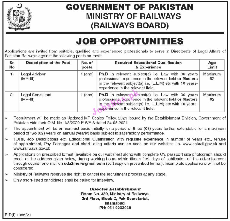 Ministry of Railways Jobs 2021 – Download Application Form