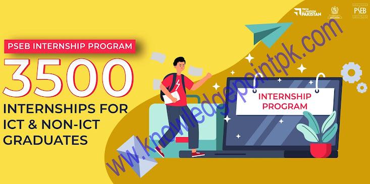 PSEB Internship Program 2021 for Graduates (3500 Posts) - Online Apply