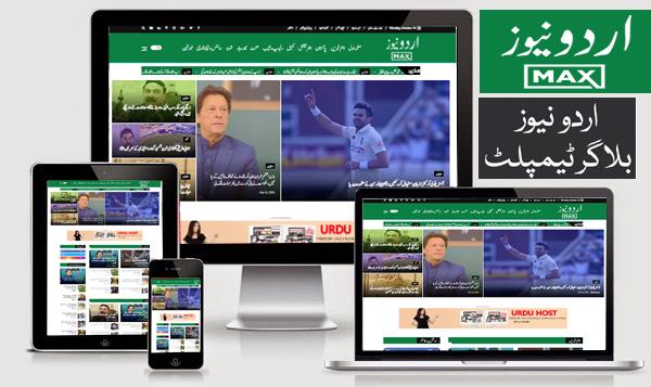 Urdu News Max-Responsive Urdu News & Magazine Blogger Template