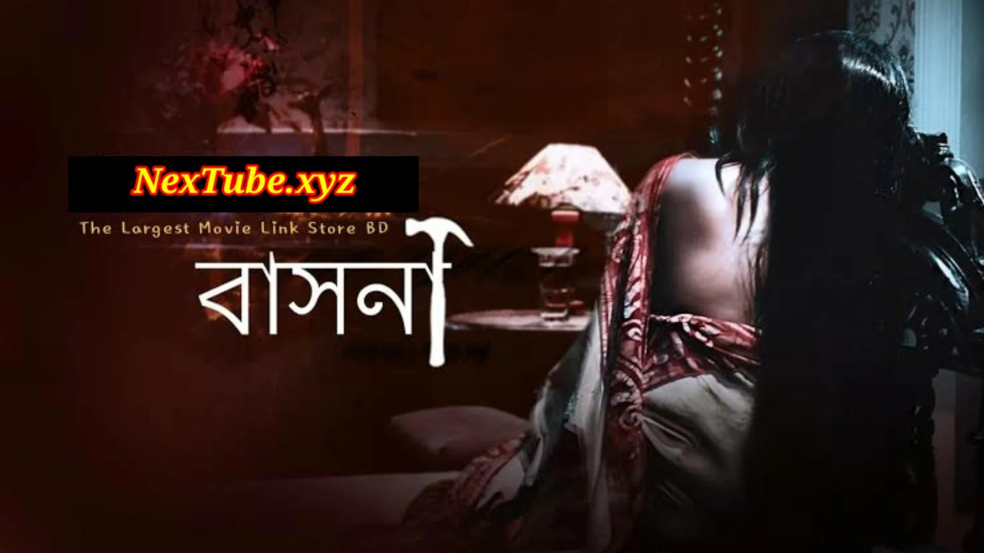 Basona 2021 Bengali Season 01 Complete Web Series Download