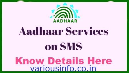 आधार सर्विस को SMS से कैसे प्राप्त करें? [Aadhar Services On SMS] - hindi various info