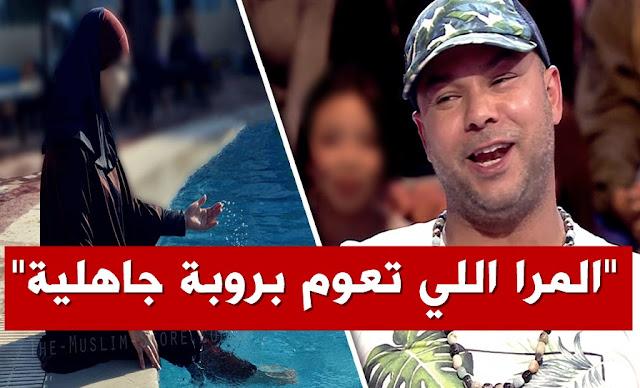 mosaique fm noujoum walid nahdi instagram وليد النهدي